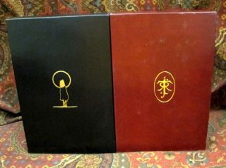 Custom Leather Slipcase for The Story of Kullervo, 1st Editons, Full Leather and Felt Lined