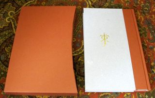 The Story of Kullervo, 1st UK De Luxe Edition with Publishers Slipcase, 1st Impression